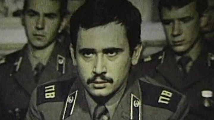 """""""Тихая застава"""" (1985)"""