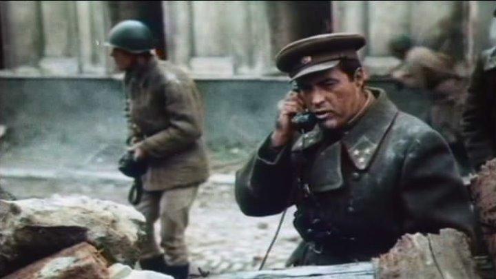 Сталинград. Военный, Драма, Советский фильм(1 серия),
