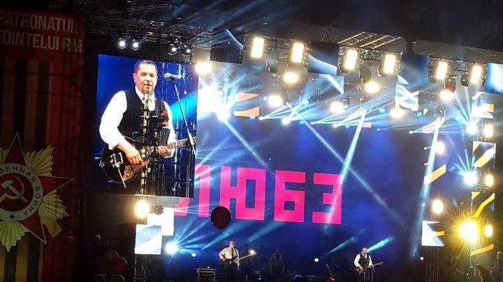 Концерт группы ЛЮБЭ в Кишинёве к Дню Победы (07.05.2017)