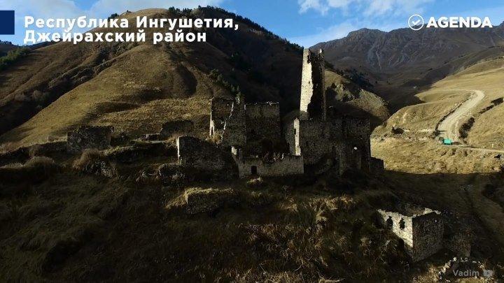 Эгикал – музей под открытым небом. Красоты России.