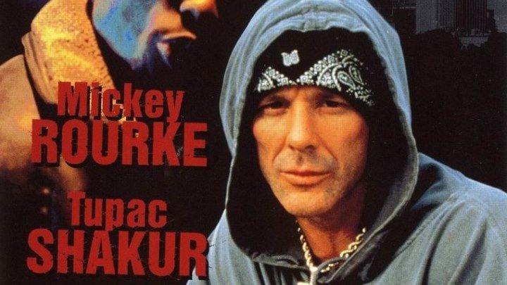 Пуля (1996) боевик, драма, криминал DVDRip от Scarabey P [ТВЦ] Микки Рурк, Тупак Шакур, Фрэнк Сенгер, Эдриан Броуди, Джон Инос III, Фатмир Хэскей