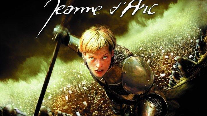 Жанна Д Арк - (История,Биография) 1999 г Франция
