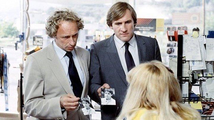 Папаши 1983