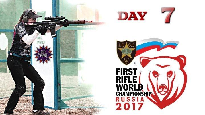 Дневник Чемпионата Мира по карабину - День 7