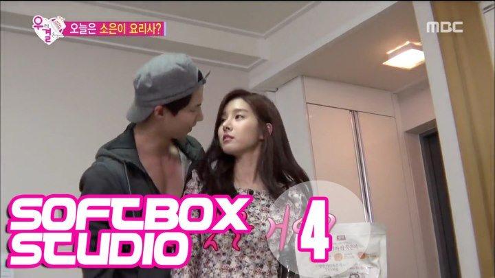[Озвучка SOFTBOX] Молодожены (Сон Чжэ Рим и Ким Со Ын) 04 эпизод