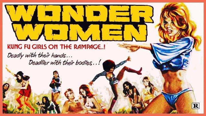 Чудо-женщины (США, Филиппины 1973 ᴴᴰ) 18+ Ужасы, Фантастика, Боевик, Триллер