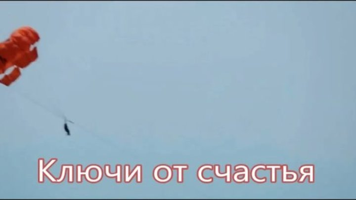 Ключи от счастья - Владимир Захаров и Рок-Острова