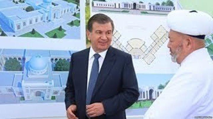 Шавкат Мирзиеев Муфтийлар иштирокидаги мажлисда