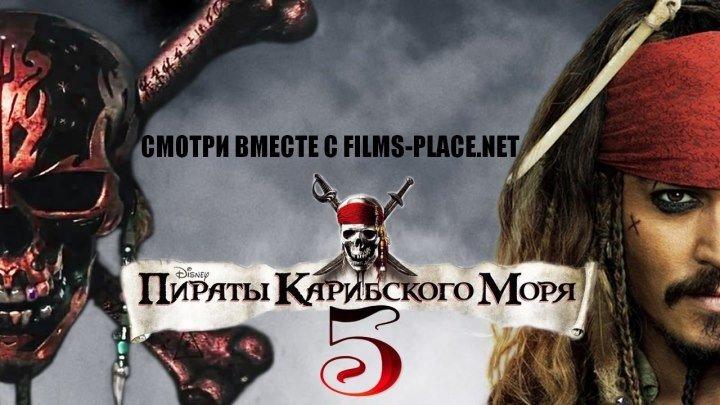 Пираты Карибского моря 5 Мертвецы не рассказывают сказки — Русский трейлер #2