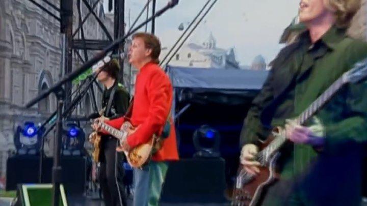 1-й концерт Пола Маккартни в России (24 мая 2003 г., Москва, Красная площадь)