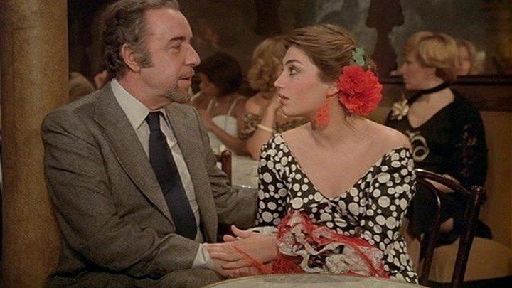 Этот смутный объект желания (Франция, Испания 1977) 16+ Драма, Комедия, Мелодрама