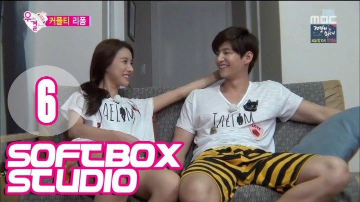 [Озвучка SOFTBOX] Молодожены (Сон Чжэ Рим и Ким Со Ын) 06 эпизод