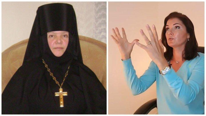 Монашки, Монахи и Монастыри - Психолог Вероника Степанова с юмором анализирует окружающую действительность