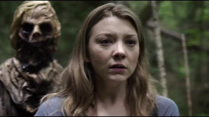 Лес призраков. 2016. ужасы