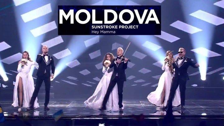 Sunstroke Project - Hey Mamma (Moldova) - Евровидение 2017 - полуфинал