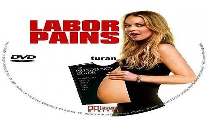 """""""Временно беременна"""" (Labor Pains) Комедия, Мелодрама"""