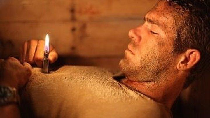 Погребенный Заживо (ужасы, триллер)
