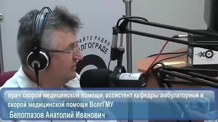 Трезвым законы не нужны!врач Анатолий Иванович Белоглазов.