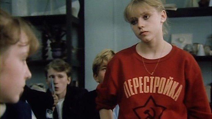 КУКОЛКА (СССР 1988 HD) 18+ Драма, Мелодрама, Спортивный