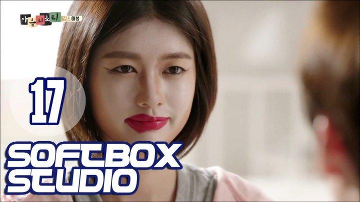 [Озвучка SOFTBOX] Биение сердца 17 серия