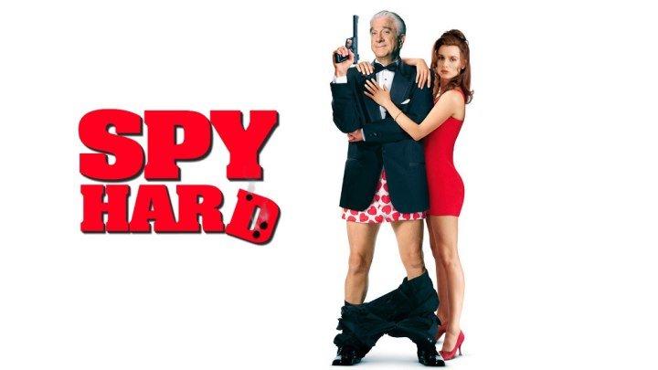 НЕИСТРЕБИМЫЙ ШПИОН / Spy Hard (1996)