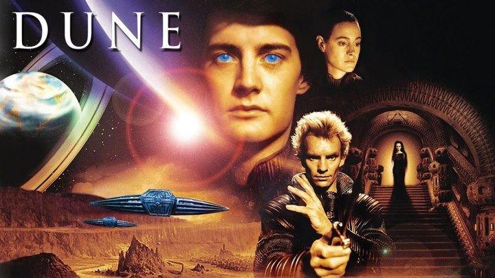 Дюна - Dune (1984) Дэвид Линч. Расширенная режиссёрская версия