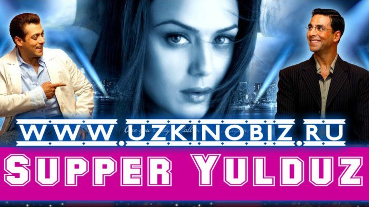 """Tarjima kino """"Supper yulduz"""" (Hind kinosi 2017 uzbek tilida) WWW.UZKINOBIZ.RU"""
