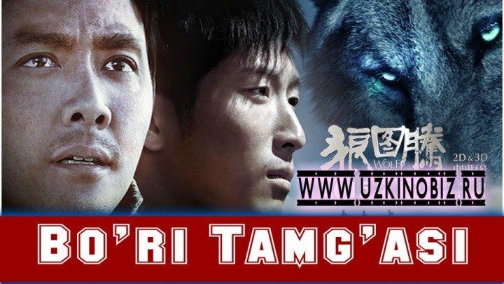 """Tarjima kino """"Bo'ri tamgasi (Jahon kinosi uzbek tilida) www.uzkinobiz.ru"""