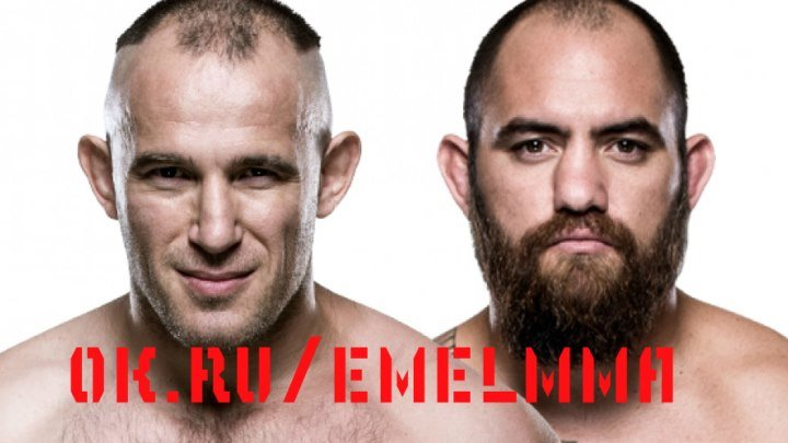 ★ Прогноз UFC 213 Алексей Олейник - Трэвис Браун I Аналитика ММА ★