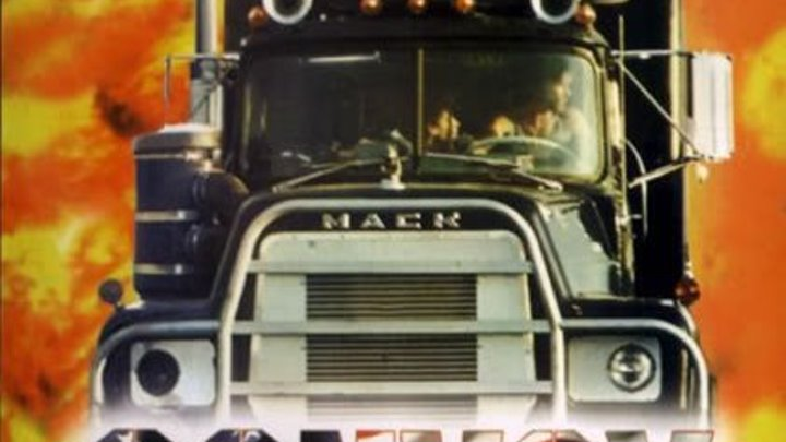 Резиновый утенок (1978)