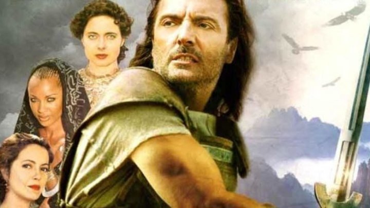 Одиссей. 1997. Фэнтези, Драма, Приключения.(1 серия)