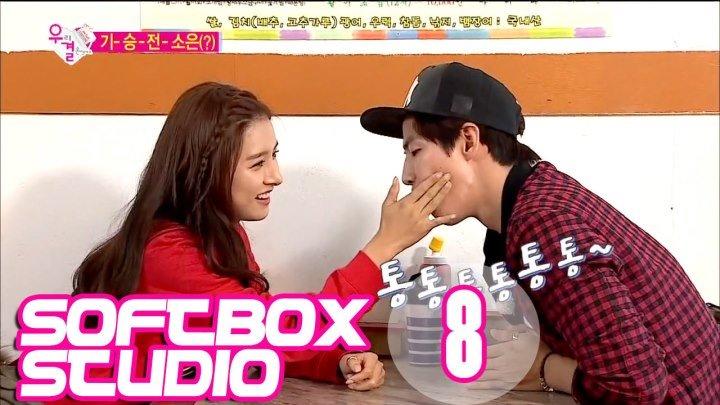 [Озвучка SOFTBOX] Молодожены (Сон Чжэ Рим и Ким Со Ын) 08 эпизод