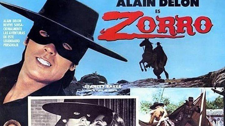 Зорро Фильм, 1975 (советский-дубляж)