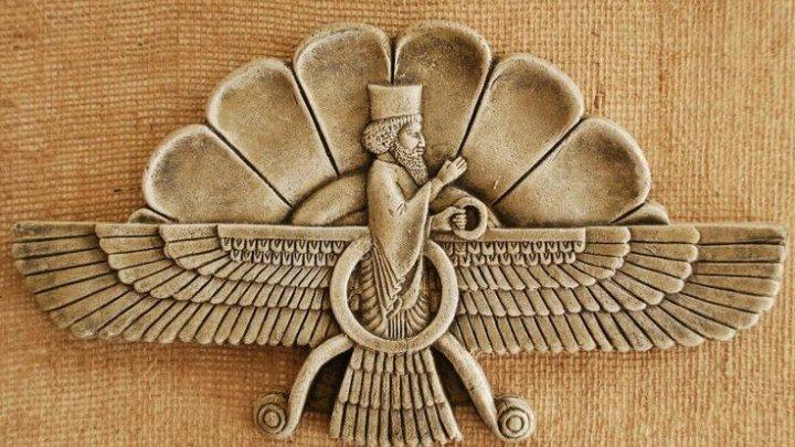Суть религии зороастризма. Как были утрачены ведические знания и подготовлена почва для монотеистических религий?