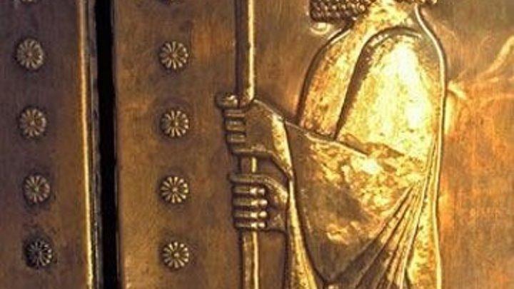 Древние арии и зороастризм. Зороастр (Заратуштра) утверждал, что его избрал Ахурамазда. Зороастр проповедовал добромыслие, добрословие и добродеяние. Обрядами жертвоприношений руководили маги, особое племя, отличавшееся правом выполнять жреческие
