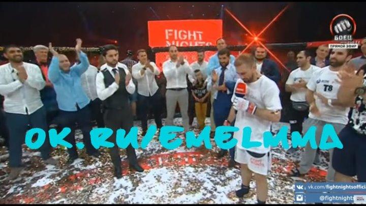 ★ Слова Али Багаутинова после боя с Педро Нобре на турнире FIGHT NIGHTS GLOBAL 69. ★