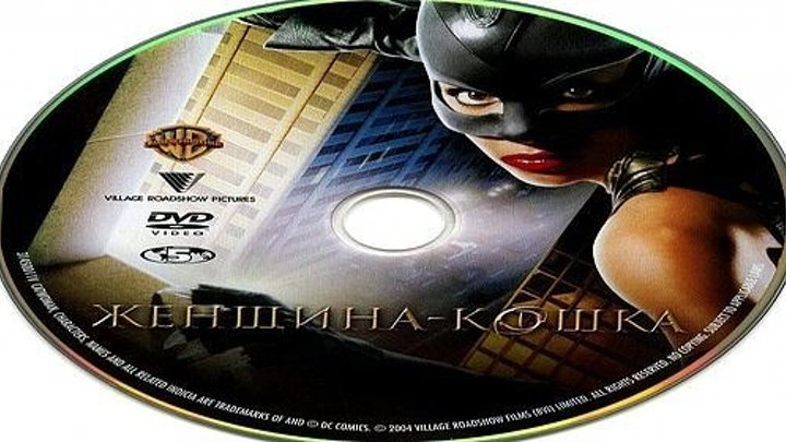 Женщина-кошка (Catwoman).Blu-Ray.Боевик, Криминал, Фэнтези