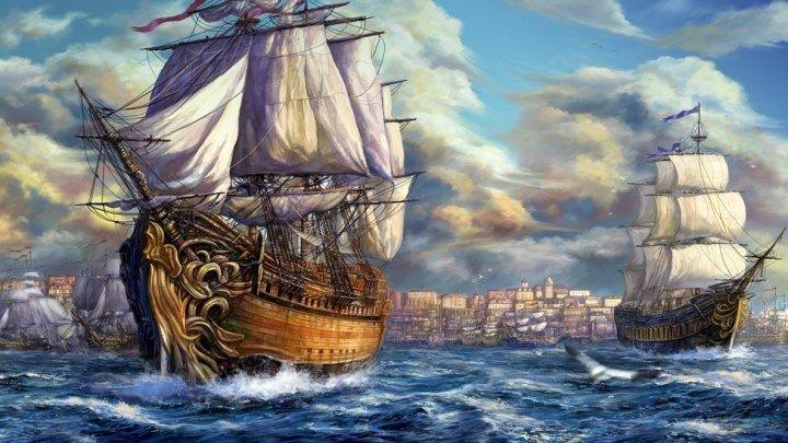 В нашу гавань заходили корабли. Теодор Ефимов, Элеонора Филина