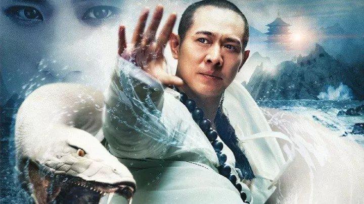 Чародей и белая змея (2011).HD(фэнтези, боевик)