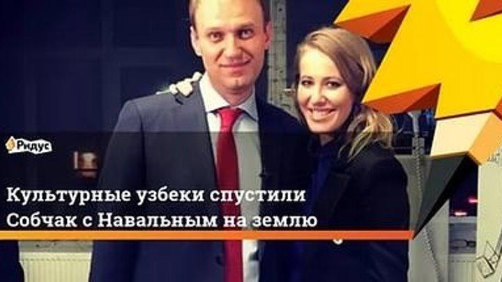 """НАВАЛЬНЫЙ ОСКОРБИЛ УЗБЕКИСТАН ЖИТЕЛИ УЖЕ ДАЛИ ОТВЕТНЫЙ УДАР! ФЛЕШМОБ """"СТИХИ ПУШКИНА"""" Uz-news """"Vatandosh"""" Узбекское землячество """"Ватандош"""""""