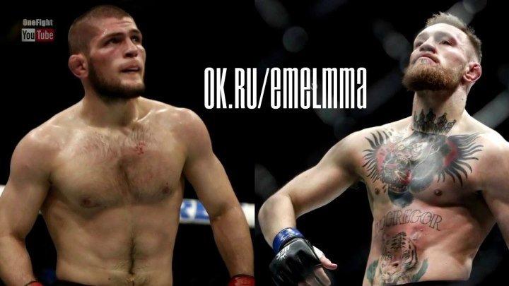 ★◈ℋტℬტℂTℕ ℳℳᗩ◈ Спасибо Хабиб Нурмагомедов ты сделал меня лучше, Конор МакГрегор вернется в UFC в декабре!!! ★
