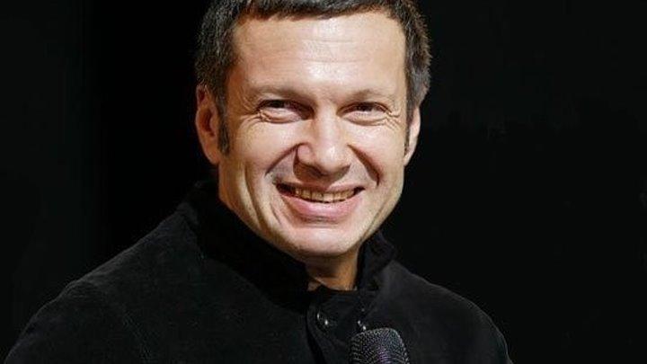 Ответ Соловьева эстонцу,назвавшего советских красными фашистами,Россию слабой и пообещавшего Путину Гаагу.
