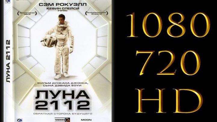 Луна 2112 (2009) FullHD