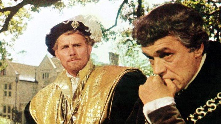 A Man For All Seasons 1966 - Paul Scofield, Orson Welles, Robert Shaw, Wendy Hiller, John Hurt, Leo McKern, Susannah York, Vanessa Redgrave