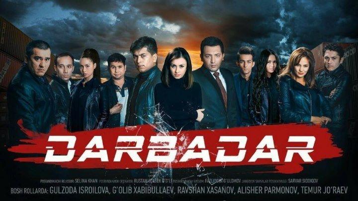 Darbadar (uzbek kino) Дарбадар (узбек кино)