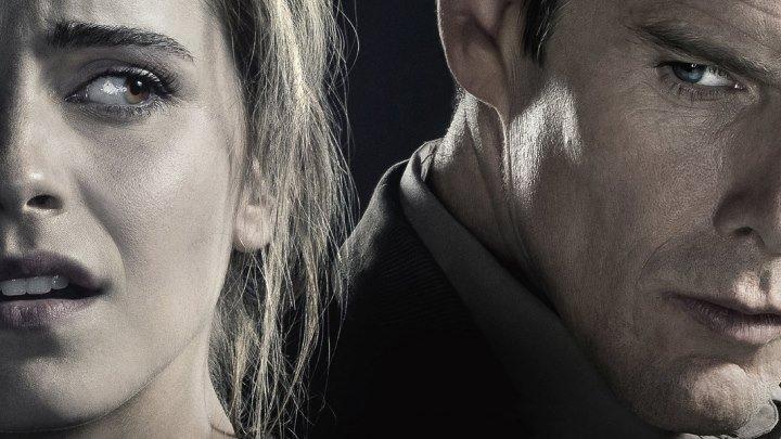 Затмение (2015) Испания, Канада, США триллер, драма, детектив