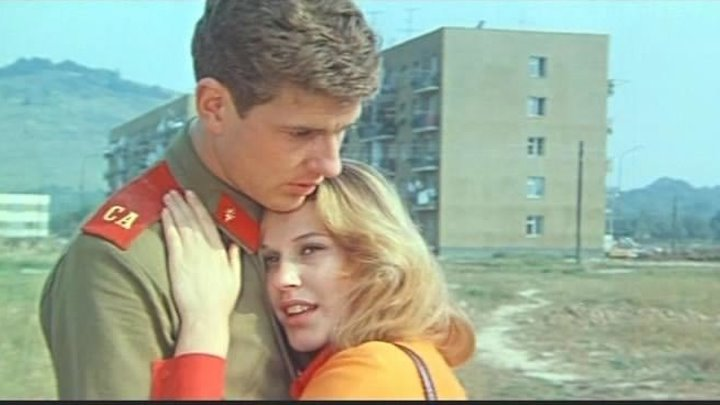 """Весенний Призыв"" (1976)"