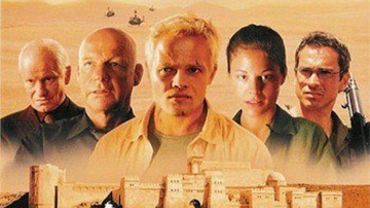 Охотники за реликвией. 2002. Фантастика.Приключения.Триллер.