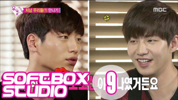 [Озвучка SOFTBOX] Молодожены (Сон Чжэ Рим и Ким Со Ын) 09 эпизод