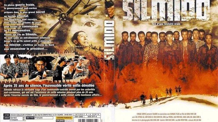 Silmido / Сильмидо (2оо3)Военный, Южная Корея